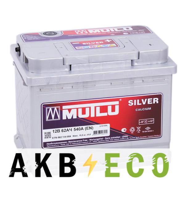 Автомобильный аккумулятор Mutlu 62R 540A 242x175x190
