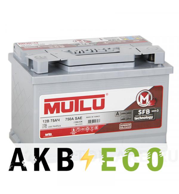 Автомобильный аккумулятор Mutlu 75L 720A 278x175x190