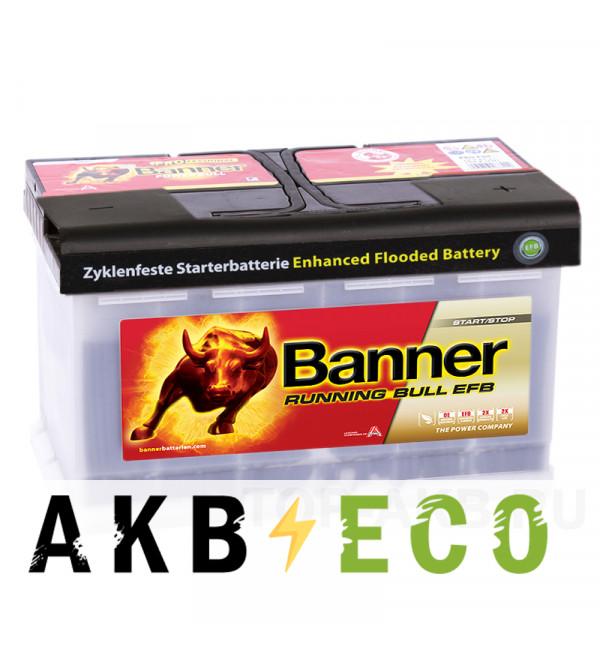 Автомобильный аккумулятор Banner Running Bull EFB Start-Stop (580 11) 80R 780A 315х175х190