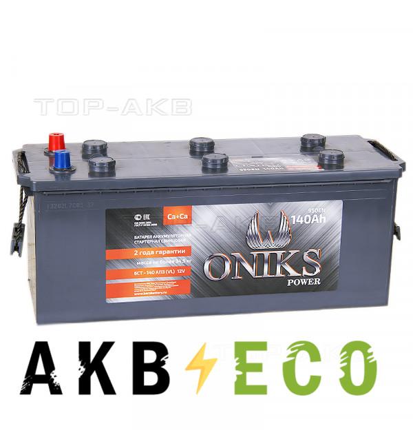 Автомобильный аккумулятор ONIKS 140 евро 950A (513x189x223)