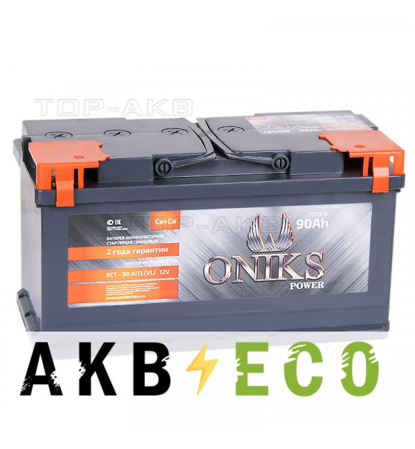 Автомобильный аккумулятор ONIKS 90L 800A (353x175x190)
