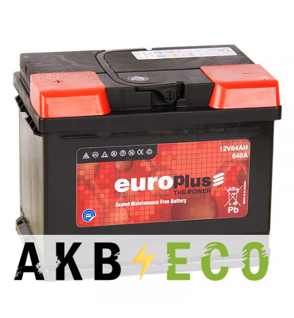 Автомобильный аккумулятор Europlus 64L 640A (242x175x190)