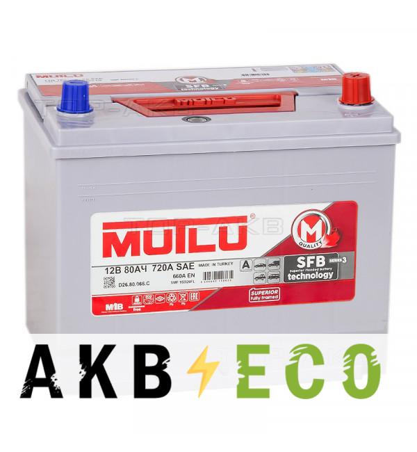 Автомобильный аккумулятор Mutlu Calcium Silver 95D26FL 80R 660A (260x175x225) D26.80.066.C