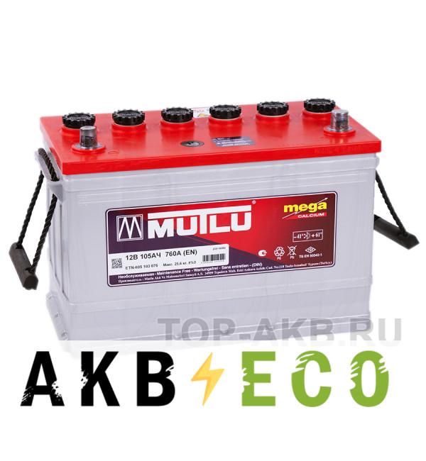 Автомобильный аккумулятор Mutlu 105R Asia 760A 330x175x225