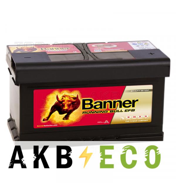 Автомобильный аккумулятор Banner Running Bull EFB Start-Stop (575 12) 75R 730A 315х175х175