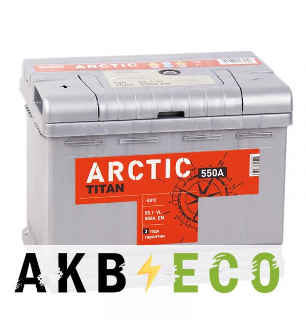 Автомобильный аккумулятор Titan Arctic 55L 550A 242x175x190