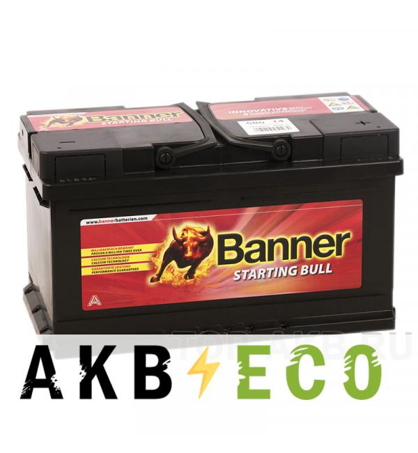 Автомобильный аккумулятор Banner Starting Bull (580 14) 80R 660A 315x175x175