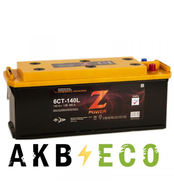 Грузовой аккумулятор Z-Power 140 евро 880A 513x190x230
