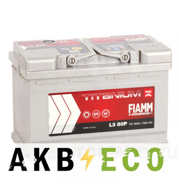 Автомобильный аккумулятор Fiamm Titanium Pro 80R 730A (278x175x190) L3 80P