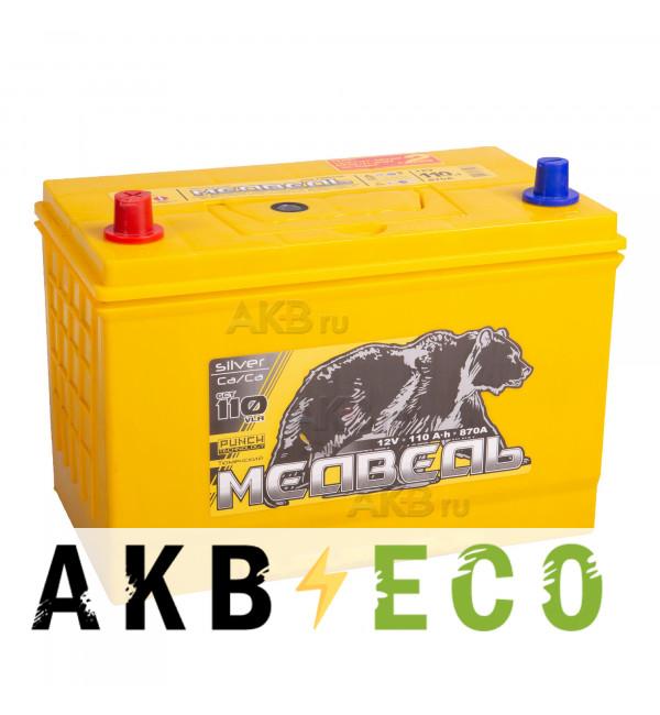Автомобильный аккумулятор Тюменский медведь Сa/Сa 135D31R 110 Ач прям. пол. (870A 306x173x225) Silver ASIA