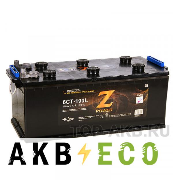 Грузовой аккумулятор Z-Power 190 рус 1100А 518х228х238