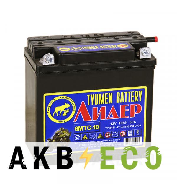 Мотоциклетный аккумулятор TYUMEN BATTERY Лидер 12V 10Ah 50А 140x77x135 сухозаряж. обр.пол. (+электролит 1л)
