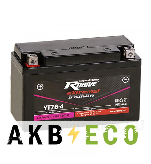 Мотоциклетный аккумулятор RDrive YT7B-4 12V 6Ah 100А прям. пол. (150x65x93) eXtremal IRIDIUM