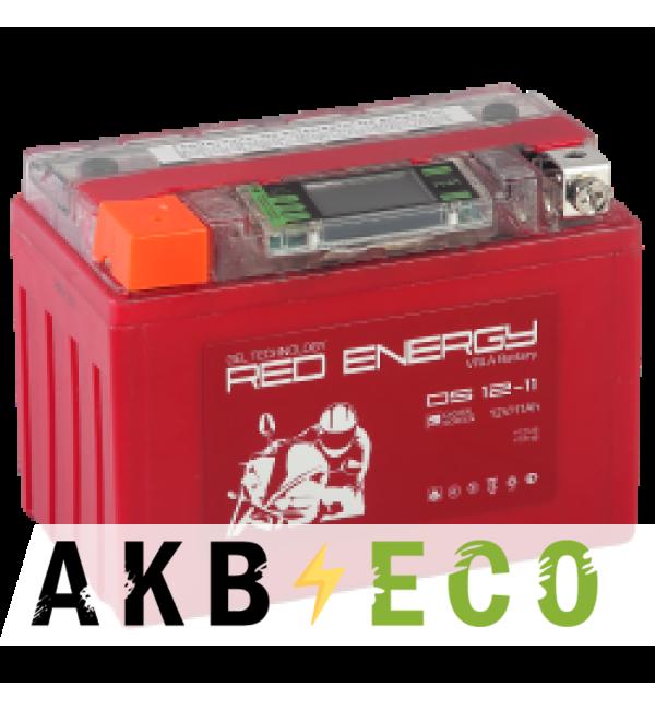 Мотоциклетный аккумулятор Red Energy DS 1211, 12V 11Ah 220А (151x86x112) YTZ12S, YTZ14S