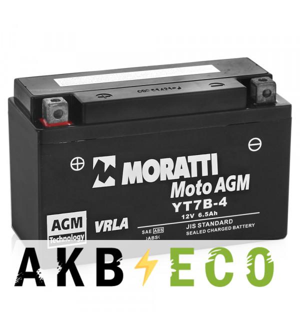 Мотоциклетный аккумулятор Moratti Moto YT7B - 6.5 Ач 120А (150x65x93) прям. пол. AGM