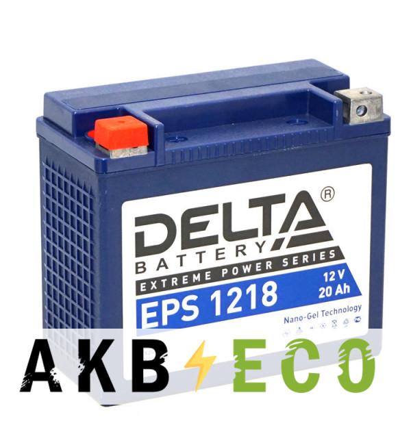 Мотоциклетный аккумулятор Delta EPS 1218, 12V 18Ah, 270А (176x87x154) YTX20-BS, YTX20H-BS прямая пол.