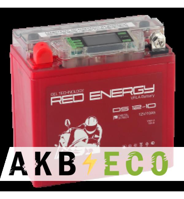 Мотоциклетный аккумулятор Red Energy DS 1210, 12V 10Ah 110А (137x77x135) YB9A-A, YB9-B, 12N9-4B-1