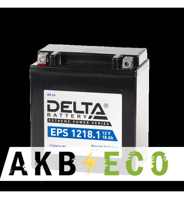 Мотоциклетный аккумулятор Delta EPS 1218.1, 12V 18Ah, 250А (151x87x161) YTX20СH-BS прямая пол.