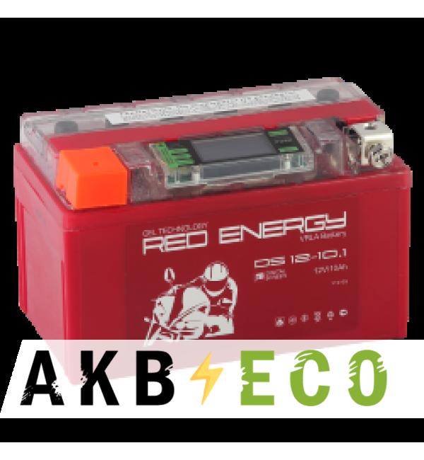 Мотоциклетный аккумулятор Red Energy DS 1210.1, 12V 10Ah 200А (150x86x93) YTZ10S