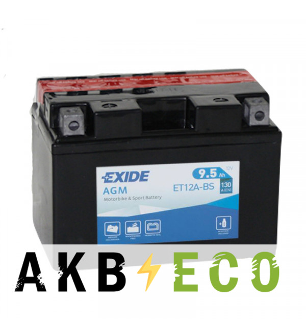Мотоциклетный аккумулятор Exide AGM сухозаряж. ET12A-BS 12V 9.5Ah 130A (150x87x105) прям. пол.