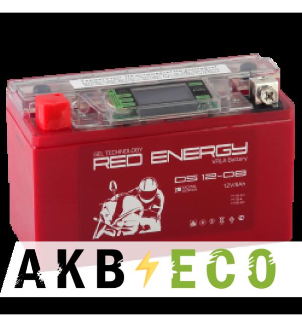 Мотоциклетный аккумулятор Red Energy DS 1208, 12V 8Ah 120А (150x66x95) YT7B-BS, YT7B-4, YT9B-BS