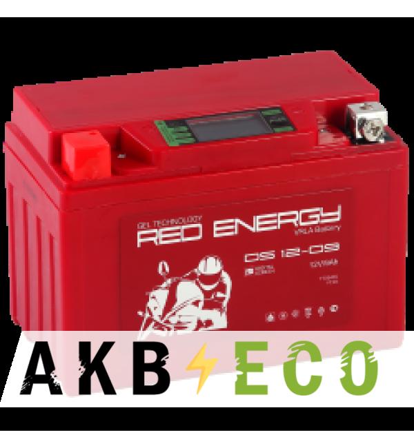 Мотоциклетный аккумулятор Red Energy DS 1209, 12V 9Ah 140А (150x86x108) YTX9-BS, YTX9