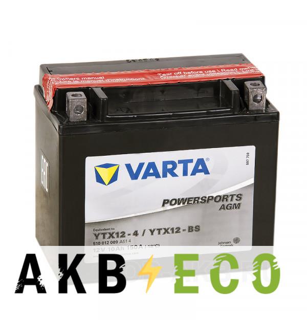 Мотоциклетный аккумулятор VARTA Powersports AGM YTX12-4/YTX12-BS 12V 10Ah 150А (152x88x131) прямая пол. 510 012 009, сухозар.
