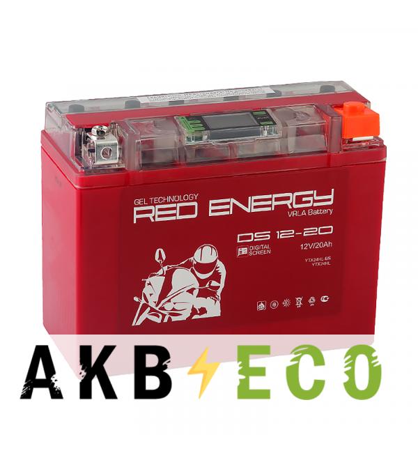 Мотоциклетный аккумулятор Red Energy DS 1220, 12V 20Ah обратная пол., 260А (204x91x159) Y50-N18L-A3, YTX24HL-BS, YTX24HL