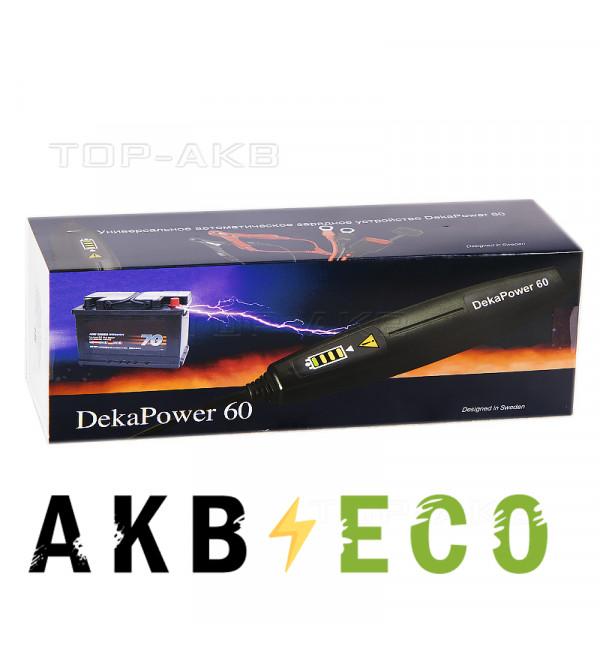 Зарядное устройство DekaPower 60 (0-6A) 12V, 6-200Ач