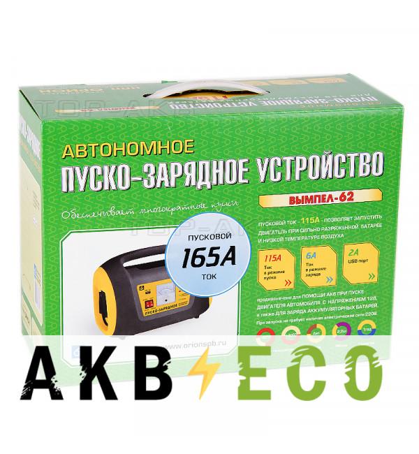 Пуско-зарядное устройство Вымпел 62 (165A/6A 12В автомат) 33,6 Вт/ч 9000мАч