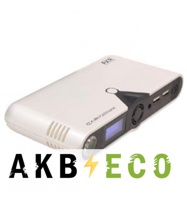 Пусковое устройство C2R 9900мАч YJ010Wt (White-белый) 200-400А