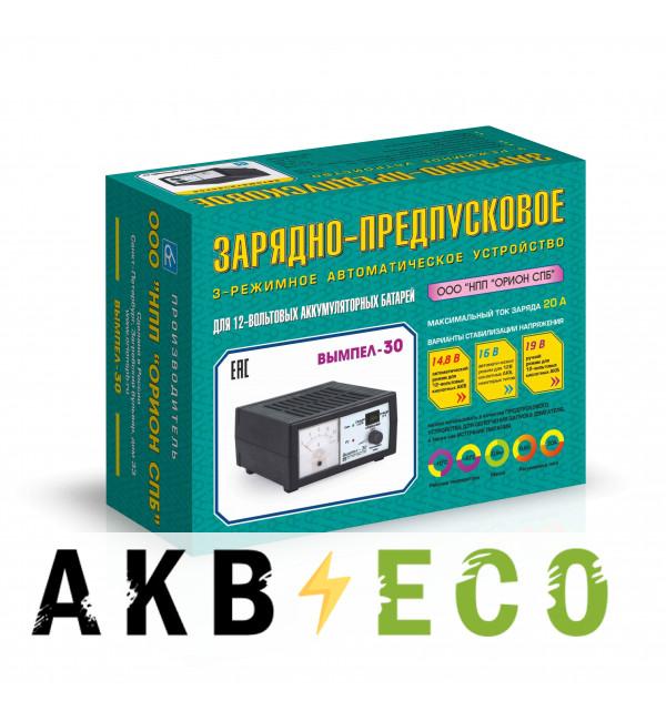 Зарядное устройство Вымпел 30 (автомат, 0-20А, 3 режимн., стрелочный амперм 14,8В/16В/19В)