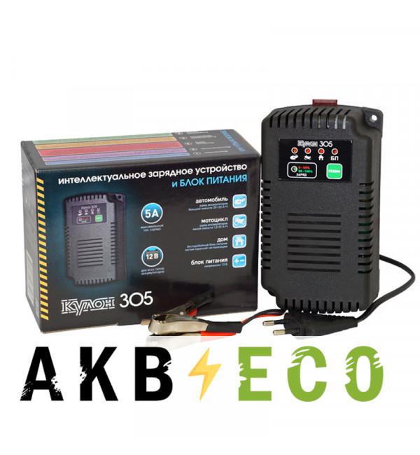 Зарядное устройство Кулон 305 12V 1,5-5А 1-120 Ач