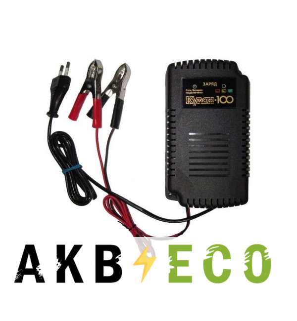 Зарядное устройство Кулон 100 12V 0-5А 20-95 Ач