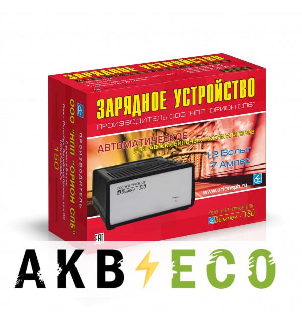 Зарядное устройство Вымпел 150 (автомат 7A, 12В) 2-100Ач