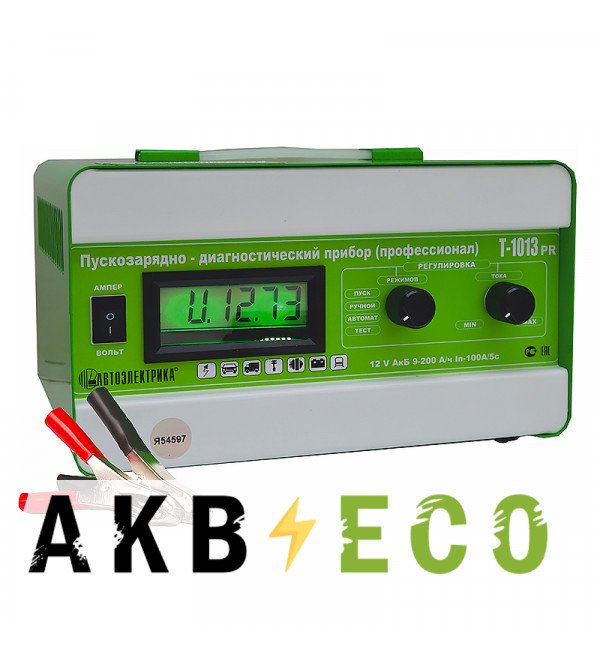 Пуско-зарядное устройство Автоэлектрика T-1013Р (профессионал)