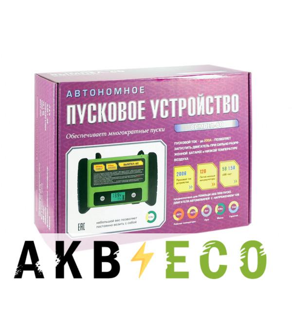 Пусковое устройство Вымпел 60 (200A 12В автомат) 44,4 Вт/ч 12000мАч