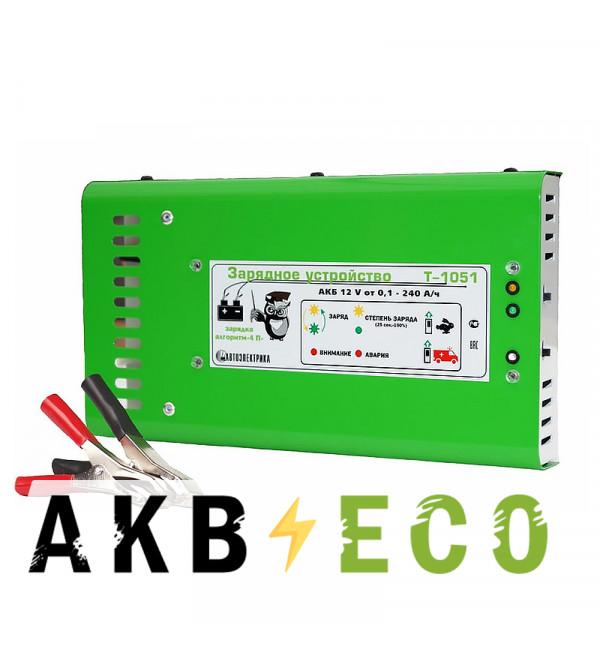 Зарядное устройство Автоэлектрика Т-1051
