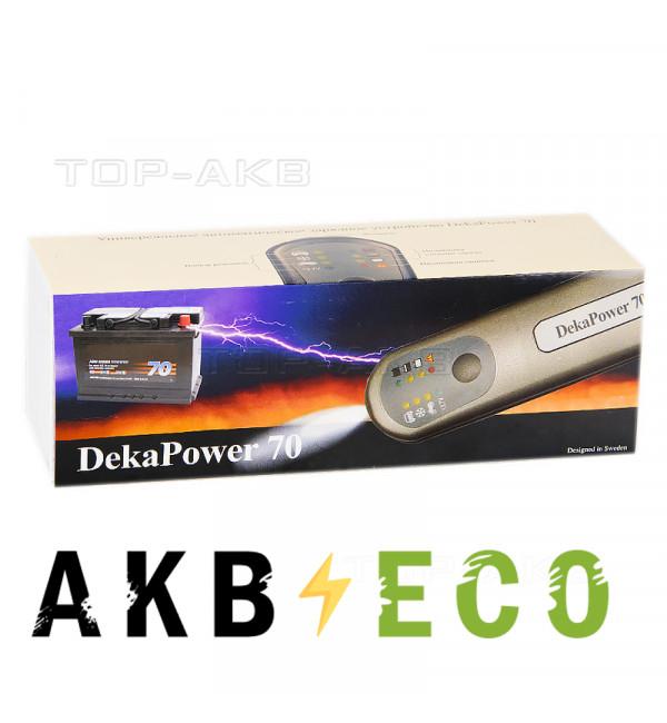 Зарядное устройство DekaPower 70 (0-7A) 12V, 10-200Ач