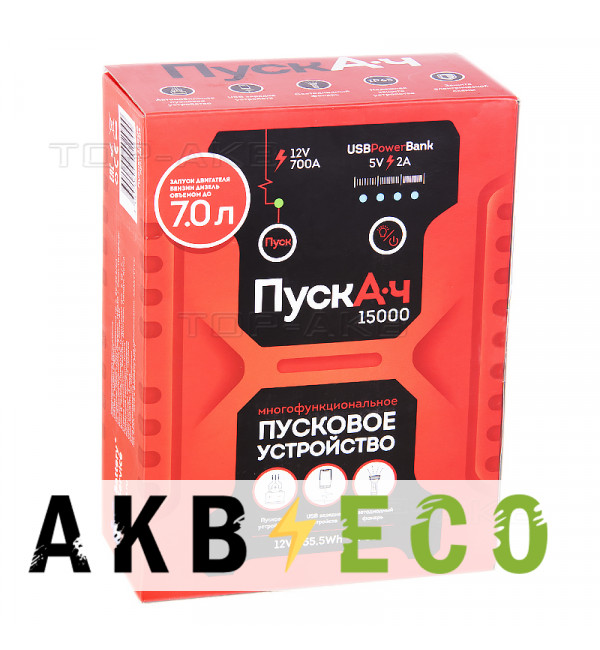 Пусковое устройство Battery Service BS-JS15 (ПускАч 15000) 350-700A