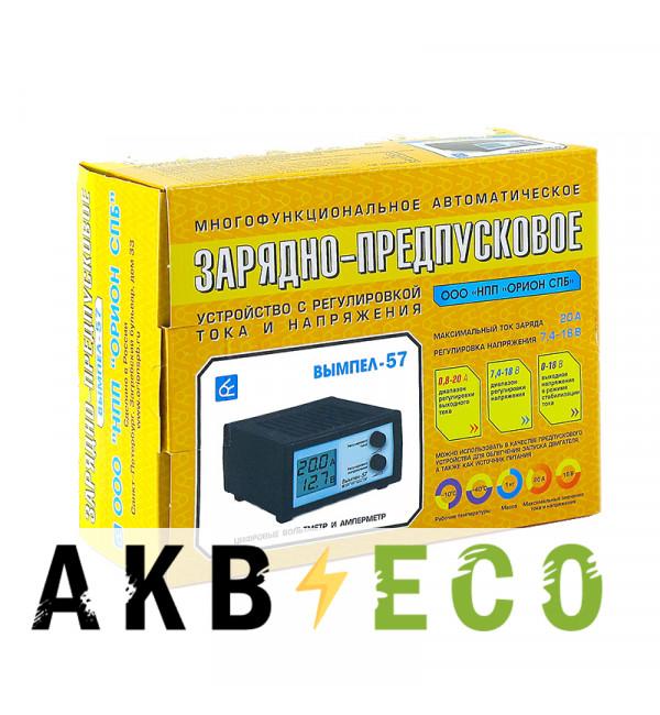 Зарядное устройство Вымпел 57 (автомат, 0-20А, 7,4-18В жк индикатор)