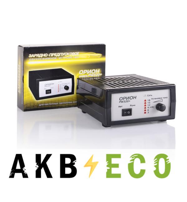 Зарядное устройство Орион PW320 20A