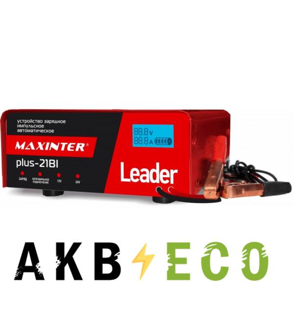 Зарядное устройство Maxinter Plus-21 Bi (Leader) 12/24В 21А
