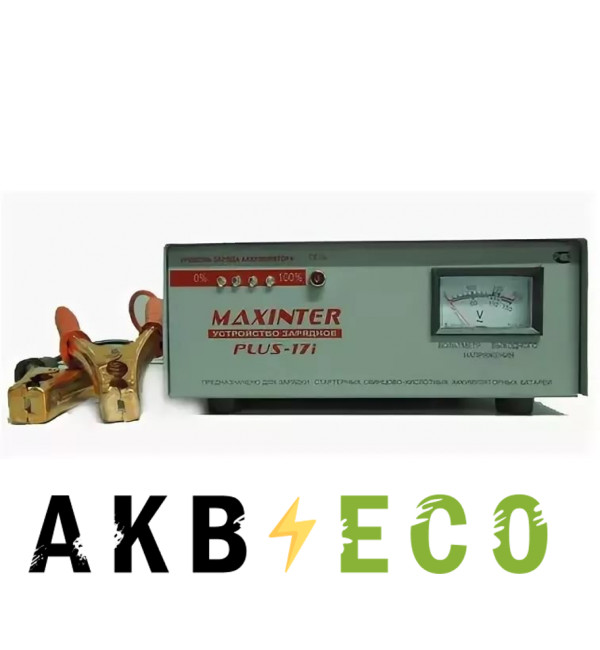 Зарядное устройство Maxinter Plus-17i 12/24В 17A