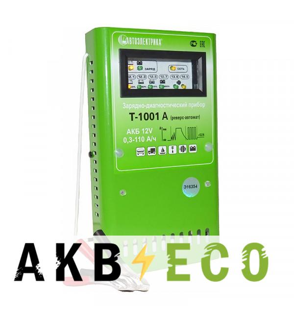 Зарядное устройство Автоэлектрика Т-1001А (автомат-реверс)
