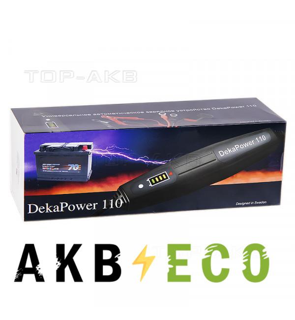 Зарядное устройство DekaPower 110 (0-11A) 12V, 10-250Ач