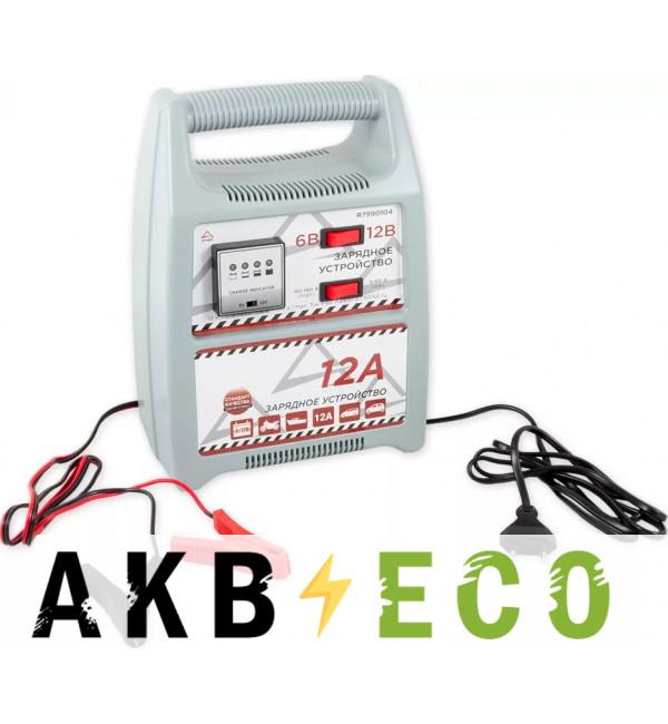 Зарядное устройство ARNEZI 6/12В 12А 40-190 Ач 220В R7990104